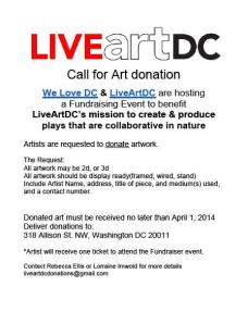 image of call for art donations